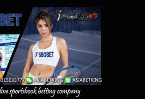 SBOBET Sportsbook Online