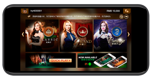 oriental casino online smartphone html5